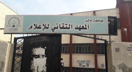 جامعات إدلب .. بين التعددية والربح وغياب الإعتراف