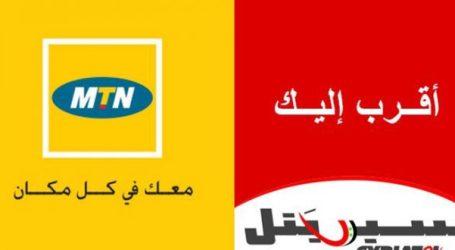 تجار السويداء بمرمى الإرهاب والتهديد والمرسل شركات الاتصالات!