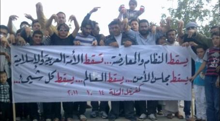 جريمة … تحالف نظام الأسد والمعارضة السورية في تنفيذها