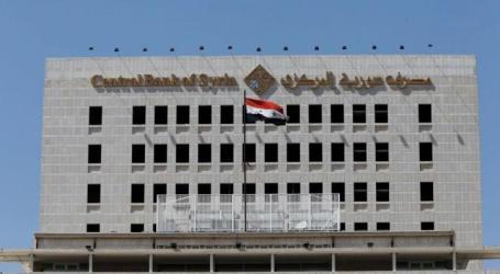 نظام الأسد للصرافين: لا عمل دون دفع 50 مليون ليرة