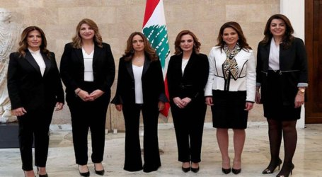 بينهن وزارة الدفاع.. من هن وزيرات الحكومة اللبنانية الجديدة