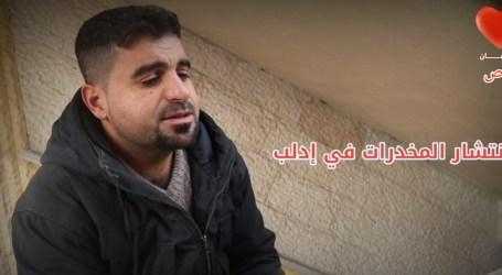 إدلب : ماهي أسباب إنتشار المخدرات بين الشباب