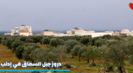 دروز ادلب جبل السماق في مدينة إدلب يستقبلون اخوتهم النازحين