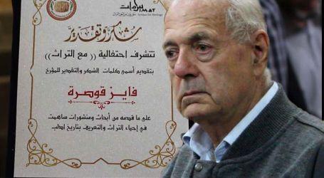 كيف استطاع فائز قوصرة توثيق تاريخ إدلب منذ عشرات السنوات؟