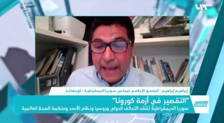 """المنسق الإعلامي لـ""""مسد"""" يصف سكان إدلب بالإرهابيين ويطالب بقتلهم"""
