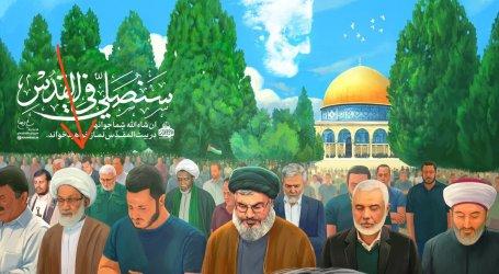 """بشار الأسد في المؤخرة.. صورة لموقع خامنئيخيالية حول """"القدس"""" تثير الجدل"""