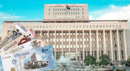 مصرف سورية المركزي يثير السخرية بمبرراته حول أسباب انهيار الليرة السورية