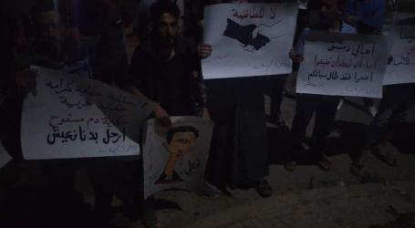 درعا.. مظاهرة ليلية ومجهولون يحاولون اختطاف شابتين بالمحافظة