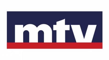 منع فريق الـ mtv من دخول القصر الجمهوري في بعبدا