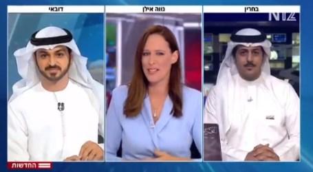 نشرة أخبار مشتركة بعد توقيع الإمارات والبحرين اتفاقي تطبيع مع إسرائيل