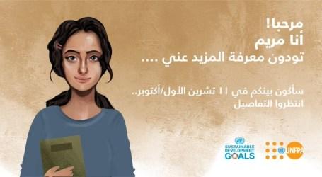 مريم سفيرة افتراضية أطلقتها الأمم المتحدة للدفاع عن حقوق المراهقات
