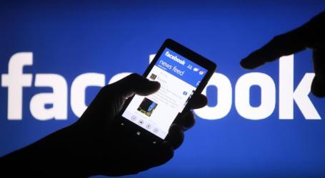 فيسبوك يزيل شبكات مرتبطة بروسيا تدعم الأسد