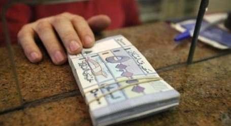 """لبنان…مودعون يسحبون أموالهم من مؤسسة """"القرض الحسن"""" التابعة لحزب الله"""