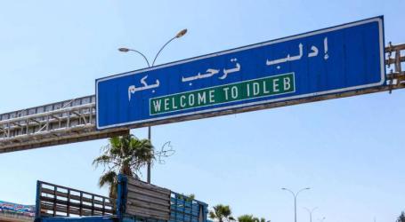 """""""تحرير الشام"""" في إدلب عملاق اقتصادي يبتلع قدرات المنطقة"""