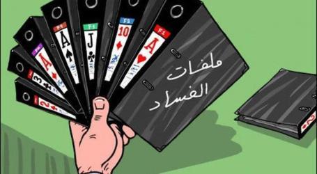 سوريا على رأس القائمة ضمن أكثر الدول فسادا في 2020