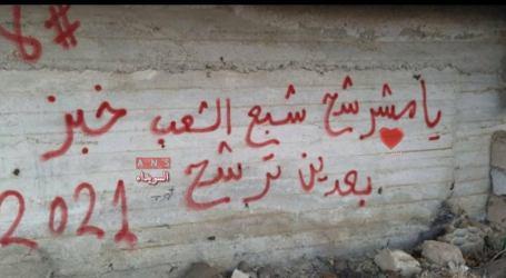 """الجدران تصرخ """"بشار ولاك ما بدنا ياك"""".. كتابات جديدة ضد السلطة السورية في السويداء"""