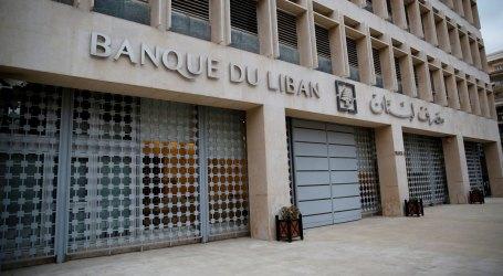 مصرف لبنان المركزي يستغل المساعدات المالية الخاصة باللاجئين السوريين
