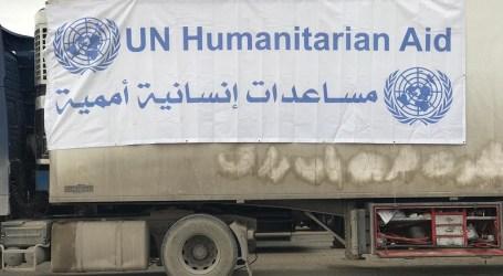 مساعدات أممية مخزنة في مقرات الدفاع الوطني في القامشلي (صورة)