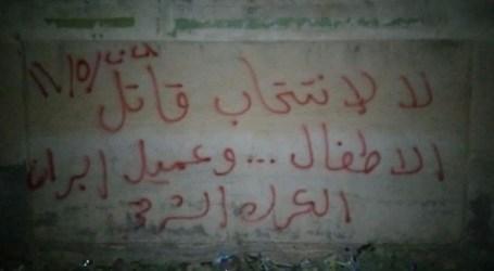 الجنوب السوري يرد على الأسد وانتخاباته