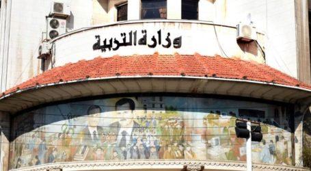 تحديد موعد صدور نتائج امتحانات الشهادتين العامة والثانوية في سوريا
