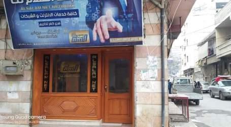 كيف تعمل تحرير الشام على السيطرة على قطاع الاتصالات في إدلب؟