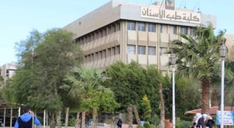 زيادات ثقيلة على رسوم الجامعات المجانية في السلطة السورية