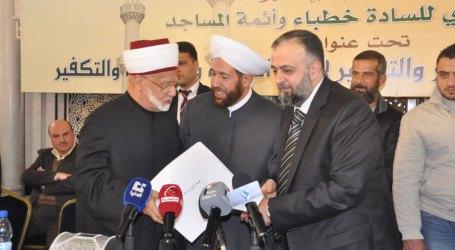 وفاة مفتي دمشق بشير عيد الباري
