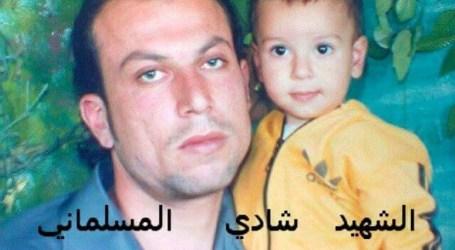 Ahmad Meslmani … A Syrian Child killed under torture