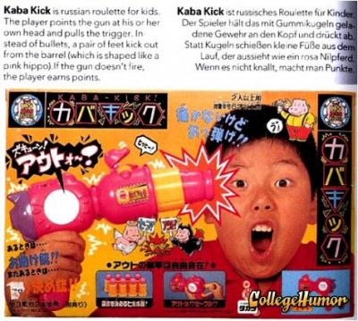 kids-roulette.jpg