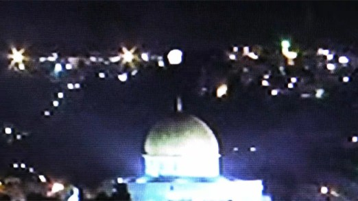 Jerusalem Dome of the Rock UFO