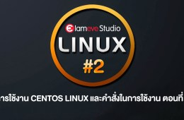 basic-linux-command-2