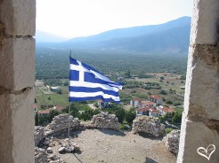 View of the Thyrea plains from the Castle in Paralio Astros