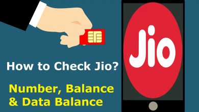 Photo of How to Check Jio? Number, Data & Balance [Sab Kuchh Sikho]