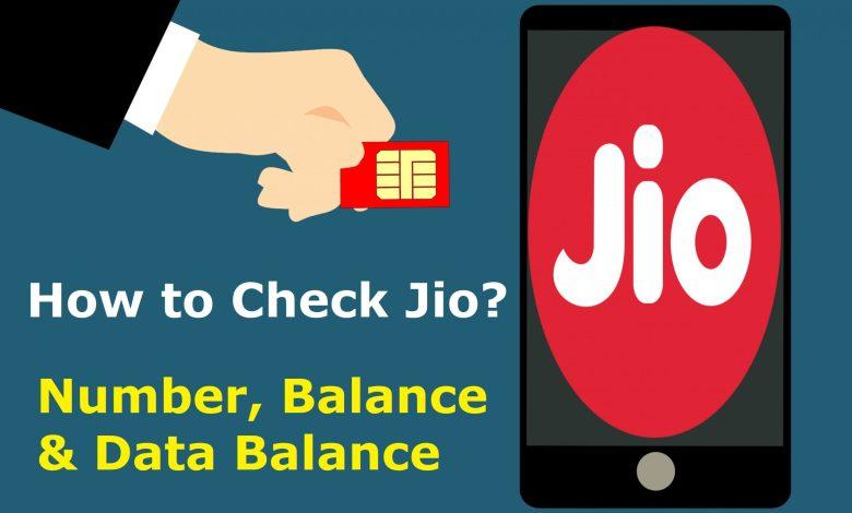 Photo of How to Check Jio? Number, Data & Balance [Sab Kuchh Sikho]