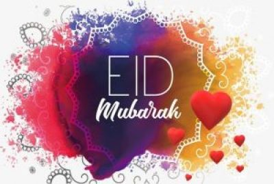 Eid Mubarak 2020: Wishes, Images, Messages, Status, Quotes & Gif 7