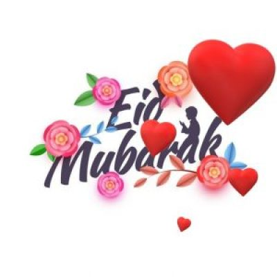 Eid Mubarak 2020: Wishes, Images, Messages, Status, Quotes & Gif 8