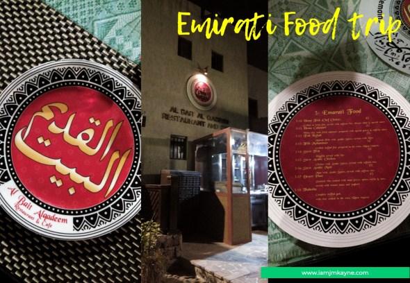 Emirati Food in iamjmkayne