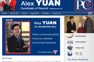 Alex Yuan Candidate of Record