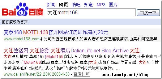 seo_blog_title