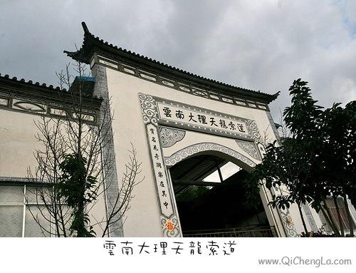 Yunnan-20