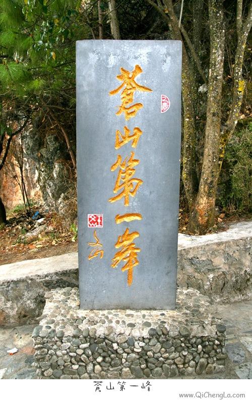 Yunnan-22