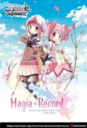 Magia Record (Mobile Game) (MR)