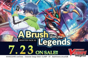 [D-BT02] A Brush with the Legends