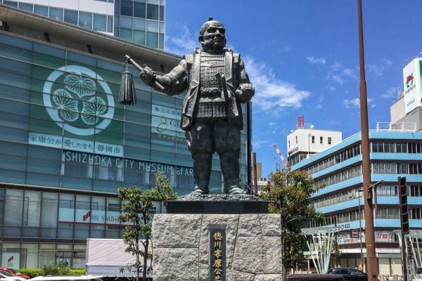tokugawa-ieyasu-shizuoka1