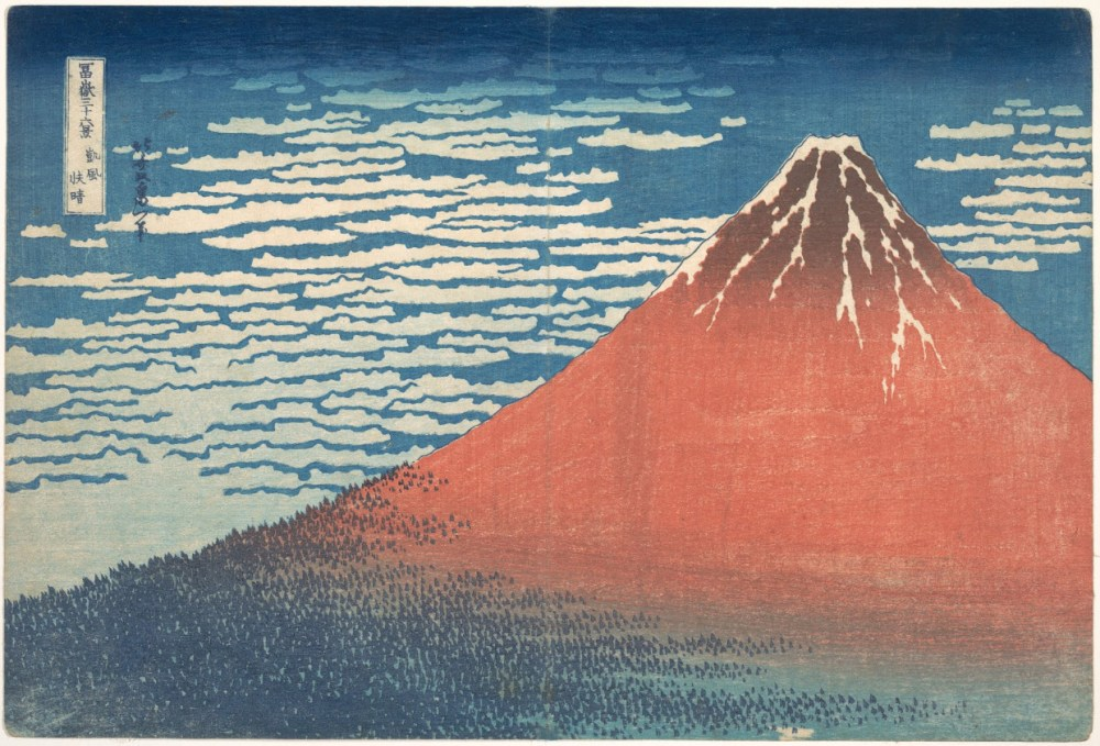 Aπό τη σειρά «36 όψεις του Φούτζι» του Kατσούσικα Χοκουσάι (1760-1849)