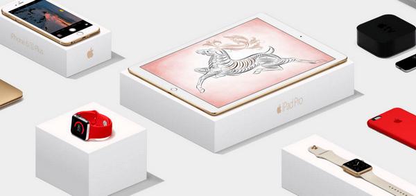 Apple-holiday-gifts-iapptweak
