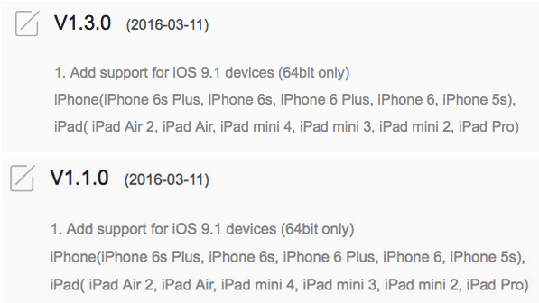 iOS 9.1 jailbreak-iapptweak