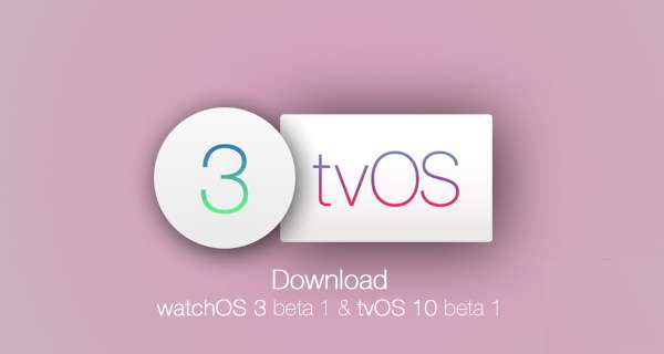 watchos-3-tvos-10-beta-1-iapptweak