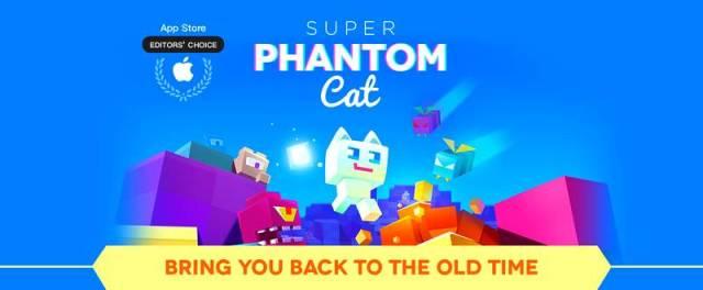 super-phantom-cat