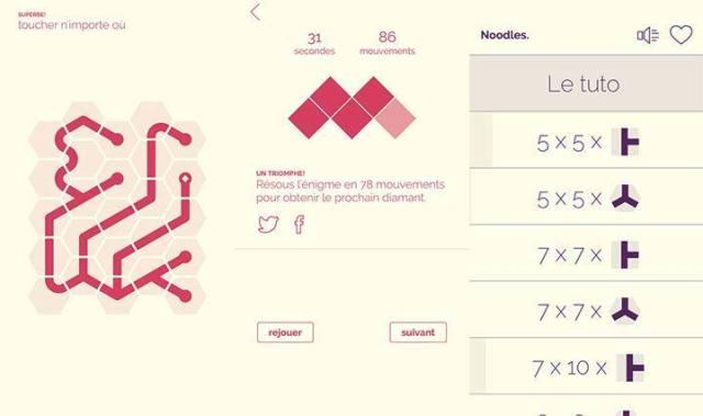 noodles-ios-app-iapptweak